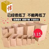普通纸箱可定制,印刷