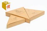 三角异形盒 可定制
