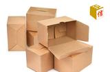 扣底盒 规格尺寸大小皆制作